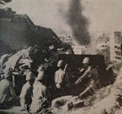 Japanese_Artillery_Firing_at_Hong_Kong,_WWII